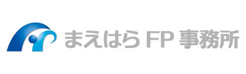 豊川のファイナンシャルプランナー、まえはらFP事務所です!